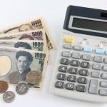 今日からできる節約術!主婦、OL、一人暮らしの節約と貯金のコツ
