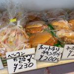 【マツコ&有吉かりそめ天国】カレーパン・昭和の惣菜パン1位・日進堂の店情報!実際に行ってきた【3月13日】